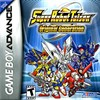 Rent Super Robot Taisen: Original Generation for GBA
