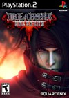 Rent Final Fantasy VII: Dirge of Cerberus for PS2