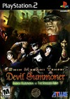 Rent Shin Megami Tensei: Devil Summoner for PS2