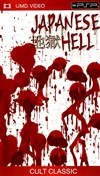 Rent Japanese Hell for PSP Movies