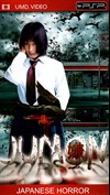Rent Jumon for PSP Movies