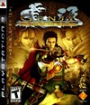 Rent Genji: Days of the Blade for PS3