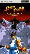 Rent Street Fighter Alpha: The Movie for PSP Movies