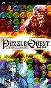 Rent Puzzle Quest: Challenge of the Warlords for PSP Games