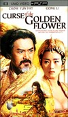 Rent Curse of the Golden Flower for PSP Movies
