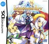 Rent Luminous Arc for DS