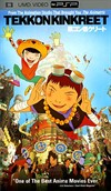 Rent Tekkonkinkreet for PSP Movies