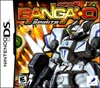 Rent Bangai O Spirits for DS