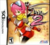 Rent Izuna 2: The Unemployed Ninja Returns for DS