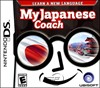 Rent My Japanese Coach for DS