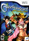 Rent Onechanbara: Bikini Zombie Slayers for Wii