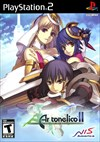 Rent AR Tonelico 2: Melody of MetaFalica for PS2