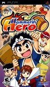 Rent Hammerin' Hero for PSP Games