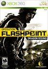 Rent Operation Flashpoint: Dragon Rising for Xbox 360