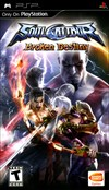 Rent Soulcalibur: Broken Destiny for PSP Games