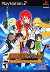 Rent Sakura Wars: So Long, My Love for PS2