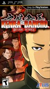 Rent Kenka Bancho: Badass Rumble for PSP Games