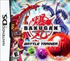 Rent Bakugan Battle Brawlers: Battle Trainer for DS