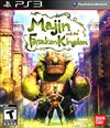 Rent Majin and the Forsaken Kingdom for PS3