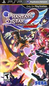 Rent Phantasy Star Portable 2 for PSP Games