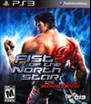 Rent Fist of the North Star: Ken's Rage for PS3