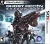Rent Tom Clancy's Ghost Recon: Shadow Wars for 3DS