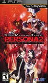 Rent Shin Megami Tensei: Persona 2 Innocent Sin for PSP Games