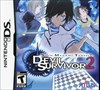 Rent Shin Megami Tensei: Devil Survivor 2 for DS