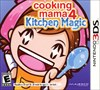 Rent Cooking Mama 4: Kitchen Magic for 3DS