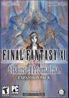 Download FINAL FANTASY XI Chains of Promathia Expansion for PC