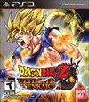 Rent Dragon Ball Z: Ultimate Tenkaichi for PS3