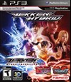 Rent Tekken Hybrid for PS3
