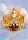 Download Rainbow Web 2 for PC