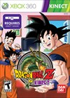 Rent Dragon Ball Z for Kinect for Xbox 360