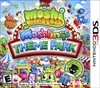 Rent Moshi Monsters Moshlings Theme Park for 3DS