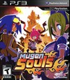 Rent Mugen Souls for PS3