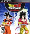 Rent Dragon Ball Z: Budokai HD Collection for PS3