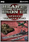 Download Hearts of Iron III: Japanese Vehicle Pack for PC
