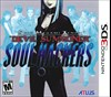 Rent Shin Megami Tensei: Devil Summoner: Soul Hackers for 3DS