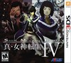 Rent Shin Megami Tensei IV for 3DS