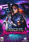 Download Far Cry 3 Blood Dragon for PC
