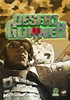 Download Desert Gunner for PC