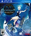 Rent Deception IV: Blood Ties for PS3