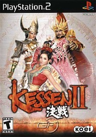 Rent Kessen II for PS2
