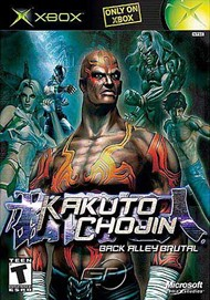 Rent Kakuto Chojin for Xbox