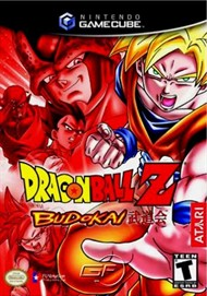 Rent Dragon Ball Z: Budokai for GC