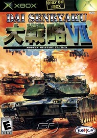 Rent Dai Senryaku VII: Modern Military Tactics for Xbox