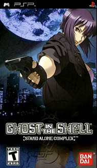 Rent Ghost in the Shell: Stand Alone Complex for PSP Games