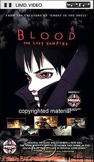 Rent Blood: The Last Vampire for PSP Movies