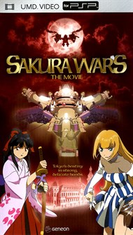 Rent Sakura Wars: The Movie for PSP Movies